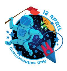 To 12 april cosmonautics day vector
