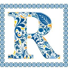 Blue letter R vector image