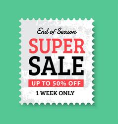 end of season super sale stamp vector image