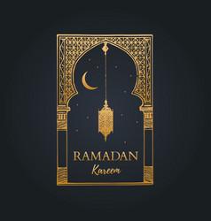 ramadan kareem greeting card with calligraphy vector image