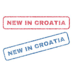new in croatia textile stamps vector image