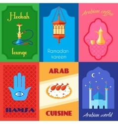 Arabic Culture Poster vector image