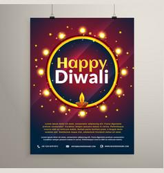 Happy diwali festival invitation greeting template vector