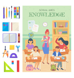 lesson in school and supplies for studying vector image