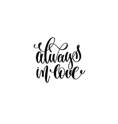 always in love - hand lettering inscription vector image