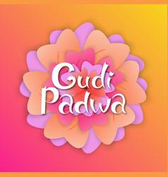 Gudi padwa hand lettering hindu new year vector