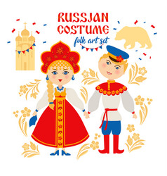 russian people in folk national costume russia vector image
