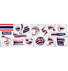 set national flag thailand in vector image