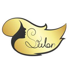 girl beauty salon symbol vector image vector image