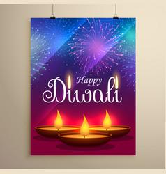 Happy diwali festival greeting design with diya vector