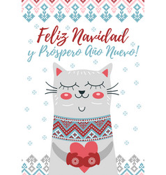 happy christmas and happy new year in spanish vector image vector image