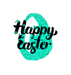 happy easter greeting inscription vector image vector image