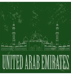 United arab emirates landmarks retro styled image vector