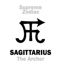 Astrology supreme zodiac sagittarius the archer vector