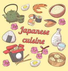 japanese cuisine food hand drawn doodle vector image vector image