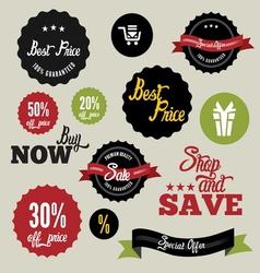best price vector image vector image