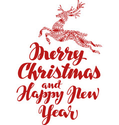 Christmas Beautiful handwritten calligraphic vector image