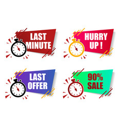 flat modern colorful last minute offer hurry up vector image