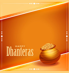 Happy dhanteras festival wishes shiny golden card vector