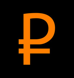 ruble sign orange icon on black background old vector image