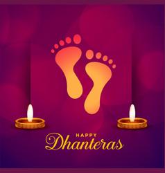Happy dhanteras festival card with god feet print vector
