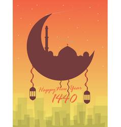happy new year islamic 1440 vector image