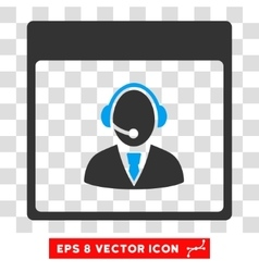 Reception Operator Calendar Page Eps Icon vector