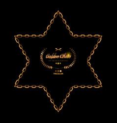 Davids star in golden chain border flat color vector