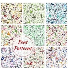 Font patterns set arabic alphabet letters vector