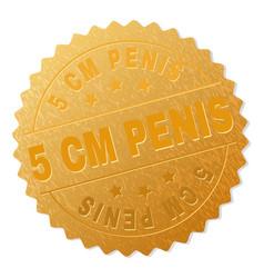 Gold 5 cm penis medal stamp vector