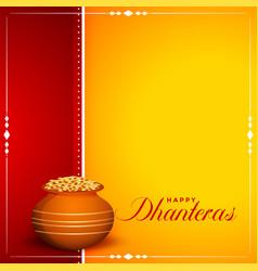 Happy dhanteras hindu festival card with text vector