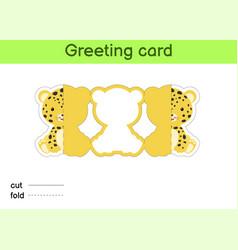 cute jaguar fold-a-long greeting card template vector image