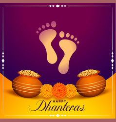 Happy dhanteras wishes background with god foot vector