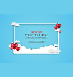 I love you with square clouds and floating vector