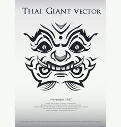 Thai giant monster festival poster in modern vector