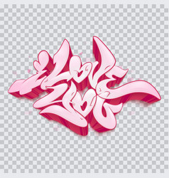 the inscription i love you vector image