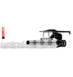 harvester collecting grain in the field a simple vector image