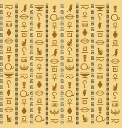 Ancient egypt egyptian hieroglyphs seamless vector