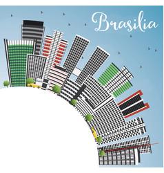 Brasilia skyline with gray buildings blue sky and vector