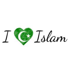 I love faith islam text heart doodle vector