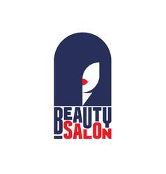 beauty salon logo glamour girl face hair dress red vector image