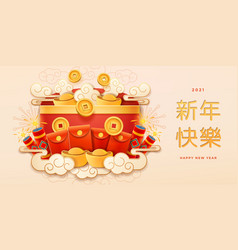 Cny greeting card with envelope gold ingot coins vector