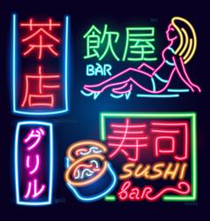 set neon sign japanese hieroglyphs night vector image