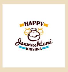 happy krishna janmashtami vector image