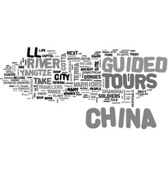 Ba touch of adventurechina text word cloud concept vector