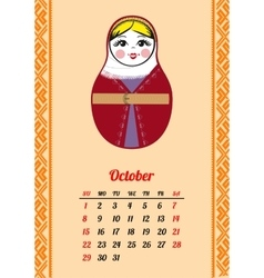 Calendar with nested dolls 2017 October vector image