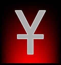 chinese yuan vector image