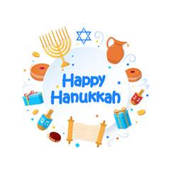 jewish holiday hanukkah greeting card vector image