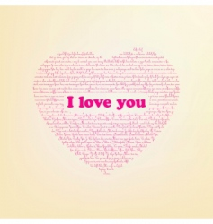 foreign language love text vector image
