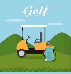 Golf tournament cartoon vector